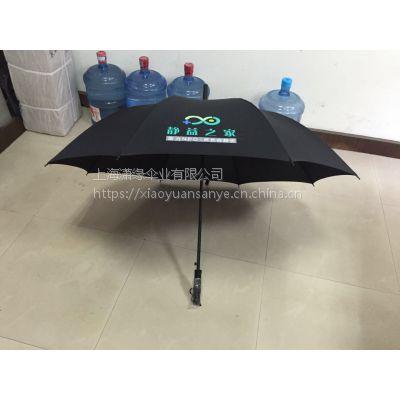 供应雨伞厂家 高端雨伞定制 高尔夫雨伞定制 汽车行业高尔夫伞