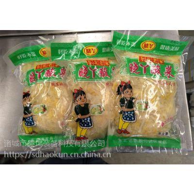 厂家直销潍坊昊坤科技HK-1100(双封)酸菜连续滚动式真空包装机