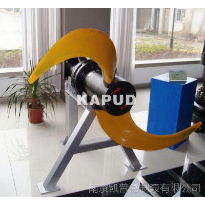 深圳梅林水厂 潜水推流器 低速推流器 推流效果好 凯普德