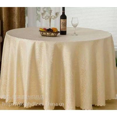 沧州专业销售会议台布 餐厅台布椅套 星级酒店桌布