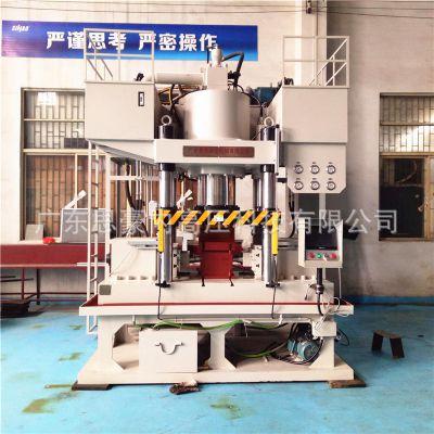 铜管水涨自动化生产线 紫铜管水涨油压机 三通铜管成型机
