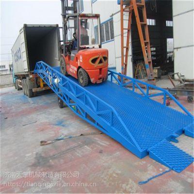 滨州移动式登车桥 液压移动式登车桥 DCQY-10济南移动登车桥厂家