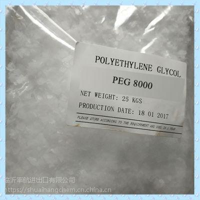 【PEG4000】聚乙二醇4000 中性牛皮纸袋包装 25KG/袋