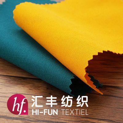郑州工装面料|源头供货|时尚首先