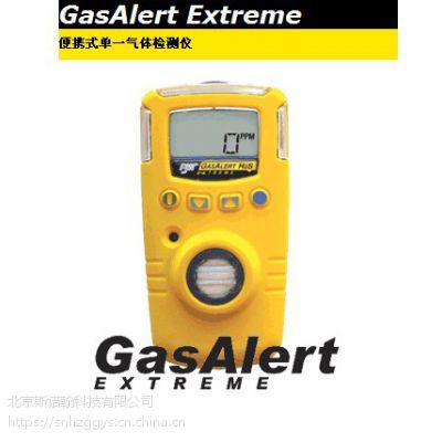 GAXT-H硫化氢检测仪,BW硫化氢报警仪