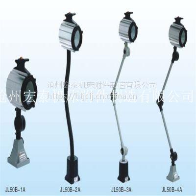 供应机床工作灯、长短臂工作灯、防水荧光灯、磁座白炽灯