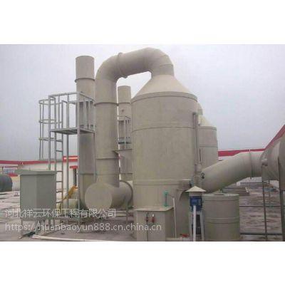 化肥厂车间空气净化器活性炭吸附箱