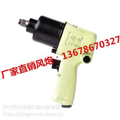 进口研田气动风炮机管桩专用质量可靠