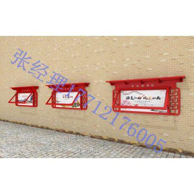 不锈钢壁挂式宣传栏 复古 现代 造型新颖 江苏嘉岳JY-1-001