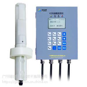 供应油烟检测仪_油烟浓度排放检测_油烟监测仪