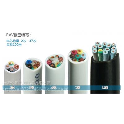 上海玖开 AVR电源安装线 、RV连接线、RVV护套线、防水电缆