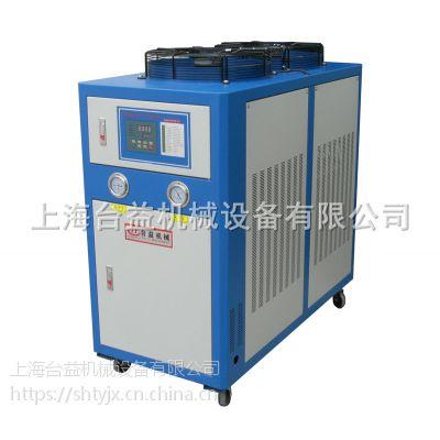 工业冷水机价格台益风冷式冷水机厂家