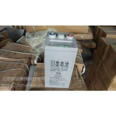 供应湖南双登2v电池【湘】GFM-300蓄电池新能源产品
