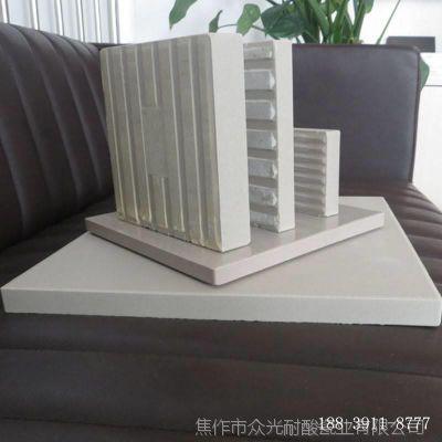 耐酸瓷砖用于防腐化工厂突出优势