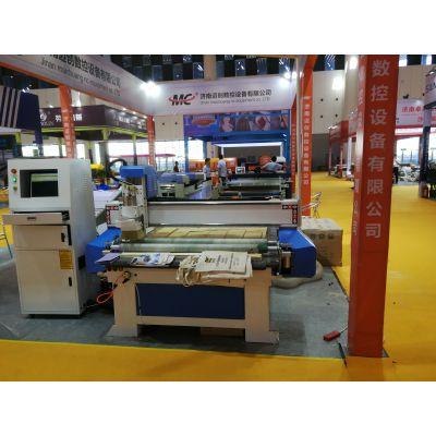 沙发行业全自动九厘板开料机 木工雕刻夹板下料机