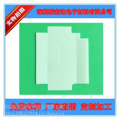 厂家直销美国GE-FR65 阻燃PC麦拉片 MYLAR 白色 黑色 绝缘耐温 可定制模切