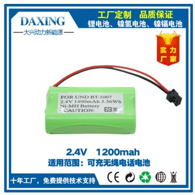 珠海厂家供应镍氢可充无绳电话电池组合AA 2.4V BT-1007适用UNIDEN 修改
