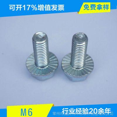 厂家批发 人气 法兰螺丝 螺栓螺母 M6紧固件标准件支持非标定做