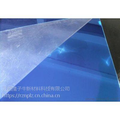 常规厚度蓝色亚克力板 亚克力颜色挤出板厂家