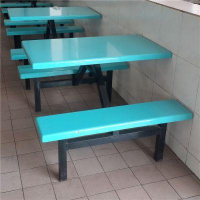 珠海员工食堂餐桌椅 连体玻璃钢餐桌椅 彩色餐桌椅定制