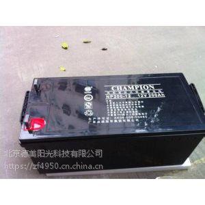 内蒙古CHAMPION蓄电池NP200-12总代理商报价与详细说明