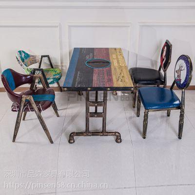 厂家批发实木铁艺快餐桌椅美式乡村 主题餐厅电磁炉火锅桌椅定制