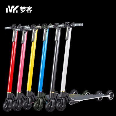【厂家直销】MK梦客铝合金碳纤维滑板车可折叠易携带超轻代步车白色红色黑色蓝色灰色电动车