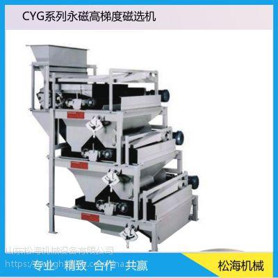 haisunCYG系列永磁高梯度磁选机 设备全新
