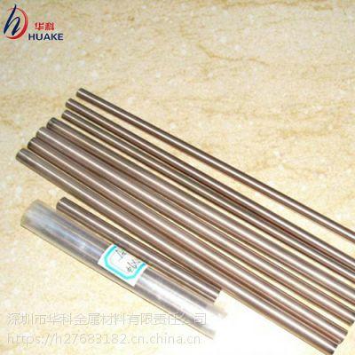 台湾进口CuW50 钨铜合金 电阻焊电极 耐高温地损耗