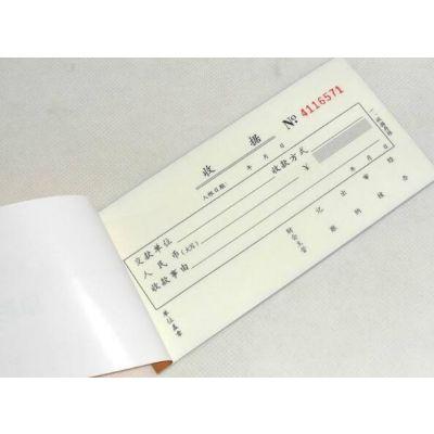外来客登记册印刷厂家_余杭来访人员登记本制作_余杭访客登记表定做