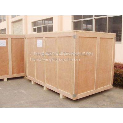 【广州木质包装公司】免熏蒸出口包装木箱木架定做电话微信=18024080498