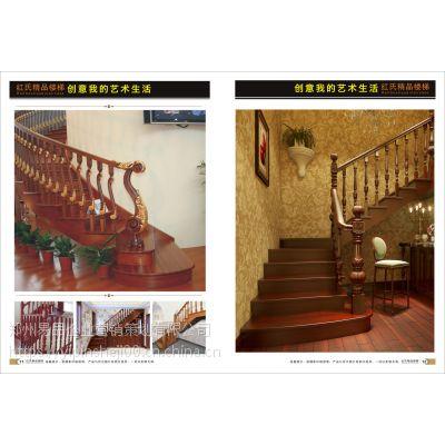 西安实木楼梯图册设计楼梯彩页印刷画册制作