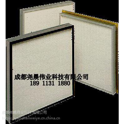 供应AAF MEGAcel II PTFE无隔板高效过滤器