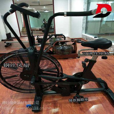 单车动感单车DEYU风阻单车健身器材单车厂价有氧健身WJ