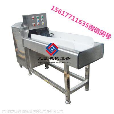 供应九盈郑州大块肉切条机 工厂腊肉切条机 五花肉切块机