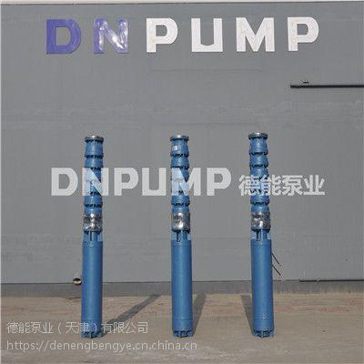 大排量深井潜水泵|大功率井用潜水泵供应商