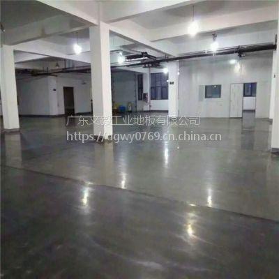 惠州市石湾厂房地面翻新-工业硬化地板-石湾混凝土固化地坪