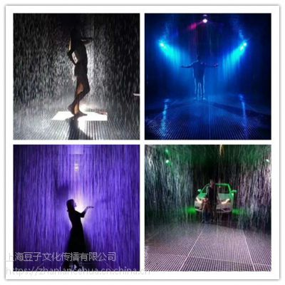 雨屋雨镜地产策划道具