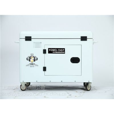 15KW静音变频永磁柴油发电机厂家