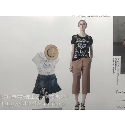 太平鸟女装尚缇诗十三行服装批发网品牌折扣女装店加盟连衣裙简约多种款式