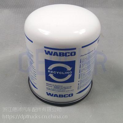 WABCO威伯科空气干燥罐4324100202