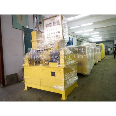 锡华科技生产混炼陶瓷粉末密炼机 1L小型密炼机表面喷涂碳化钨