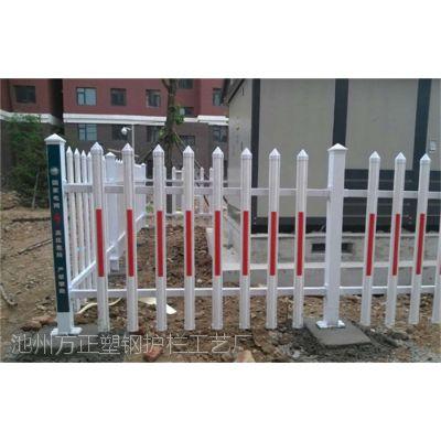 马鞍山市绿化护栏-pvc围栏-好的护栏才放心
