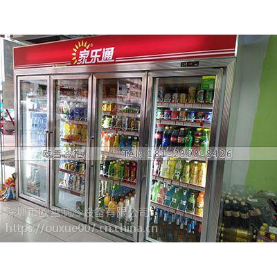 江苏四门饮料展示柜标准尺寸多大