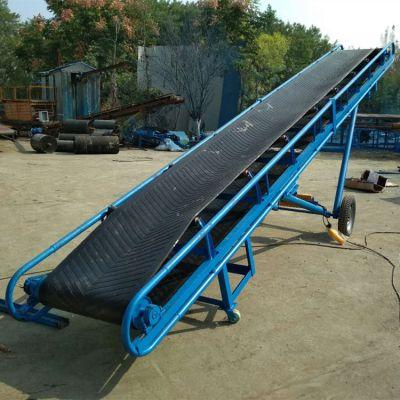 大豆小型皮带输送机 兴亚装车带式输送机制作