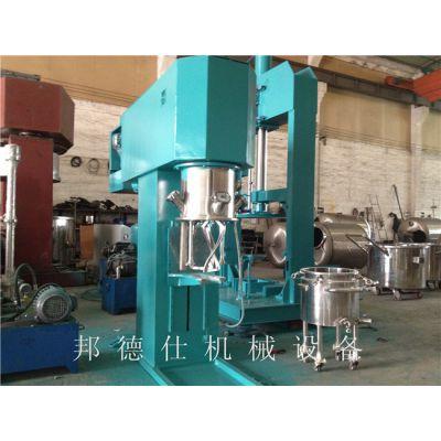 邦德仕供应食品混合机 锥形混合机 电动机械设备