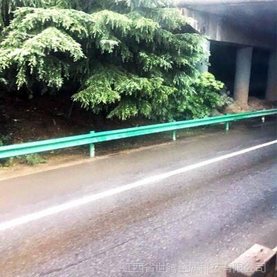 波形护栏 高速公路波形梁护栏板 防撞护栏 厂家