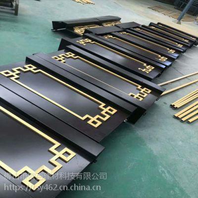 供应铝合金护墙板 幕墙铝单板_欧百得