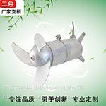 搅拌机 搅拌器 小型搅拌机 电动搅拌器 潜水搅拌机