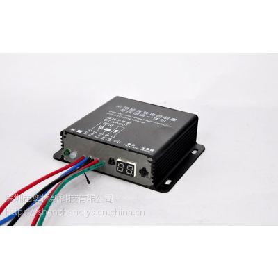 厂家直销奥林斯科技OLYS STC10-LED全防水,内置升压恒流太阳能路灯控制器